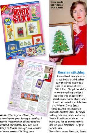 вышивку опубликовали в журнале Cross Stitch Card Shop
