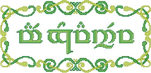 дизайны Lord Of The Rings от Creative Stitch Designs